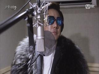 [10회]브로스 2기의 살벌한 녹음 현장!