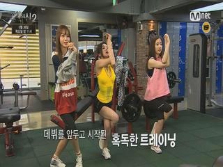 [4회 예고] 데뷔를 앞두고 시작된 혹독한 트레이닝!
