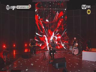 [5화 선공개] 이런 사운드는 처음일 걸? '잠비나이'의 '소멸의 시간'