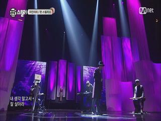 민요계의 조용필 김용우와 꿀언니 이하늬  가슴 아픈 사랑이야기 <자진아리>