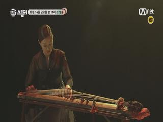 [단독선공개] #한복 #여신 이하늬의 가야금 실력! (오늘 밤 11시 첫방송)