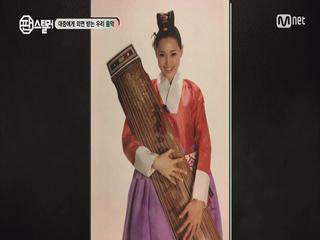 배우 이하늬가 국악프로그램에 도전한 이유는?