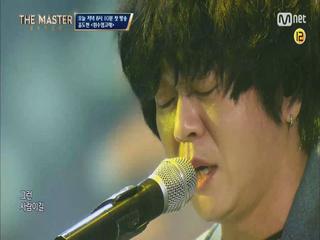 [스페셜] 진정한 음악의 공존을 보여준 윤도현-'흰수염고래'