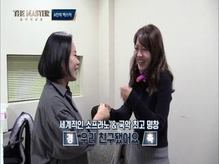 '막내라인' 임선혜X장문희, 클래식과 국악의 세기적인 만남 현장