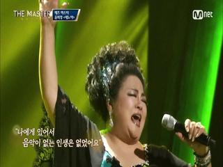 [풀버전] 재즈계의 대모 윤희정 - '세노야'