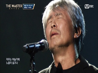 [풀버전] 목소리 하나로 청중을 울리는 최백호 - '아씨'