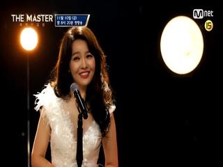 <더 마스터 - 음악의 공존>2nd Master 임선혜