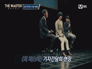 윤도현이 자부한 '전 세계 유일한 음악 예능' <더 마스터>