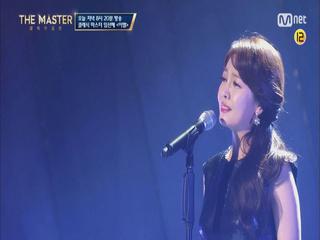 [선공개]클래식 마스터 '임선혜' 명곡'이별' 완벽 재해석!