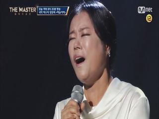 [선공개]피 끓는 모정, 아픈 사랑을 노래하는 국악 마스터 장문희-'하늘이여'