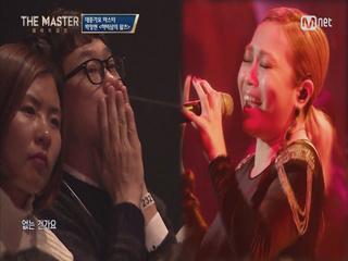 [풀버전] 사랑에 배신당한 여자의 절규 박정현 ′하비샴의 왈츠′