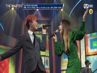 [선공개] 흥신흥왕! 크라잉넛x양파의 밤이깊었네♬