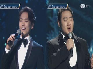 [풀버전] 겨울을 녹이는 따뜻한 로맨틱 듀엣, 김우경 ′8월의 크리스마스′ (with 카이)