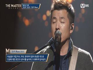 [풀버전/최종장] 인생을 노래하는 이승열 '그들의 Blues'