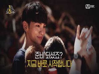 '키'범이와 함께하는 <딥키스 노하우마켓>!!