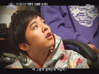 빅뱅, '데뷔초' 풋풋한 연기 도전기! 빅뱅의 은밀한 동거녀1
