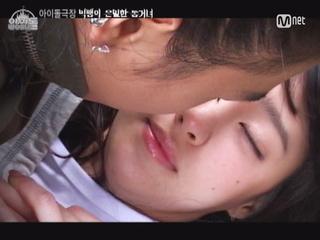 '연애중' 태양, 키스신 도전!? 빅뱅의 은밀한 동거녀6