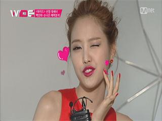 에이핑크 손나은, 섹시화보로 대변신?!