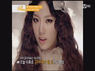 소녀시대 5대 금지영상