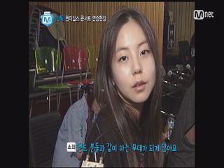 소희 민낯?! 과거 원더걸스 콘서트 연습현장(2012년)