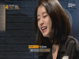 티아라 효민이 폭로하는 지연의 남다른 내숭?!