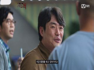 당황한 예능 초보 베테랑 류승완 감독, 형님 팬들과 당구장에서