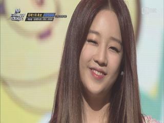 박보람 - 예뻐졌다(엠카운트다운 394회)