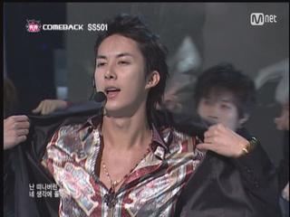 SS501 - U R Man (수능 금지곡 TOP5)