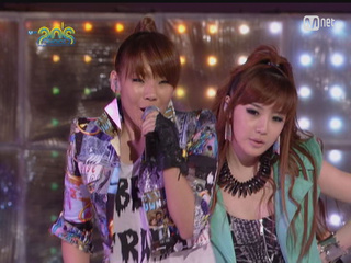 2NE1 풋풋 데뷔초! ′I Don′t Care + Fire′ (2009 20′s Choice)