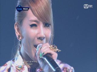 2NE1 - I Love You (2/26 CL 생일 축하합니다!)