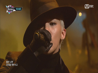 G-dragon - Black