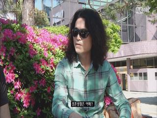 공중파 출입 금지 이상민, MBC에서 발각