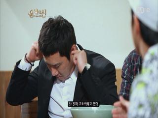 돈 떼먹은 이상민, '나몰라라' 시전 (feat.고재형)