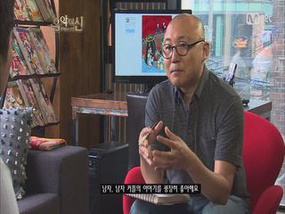 '신과함께' 주호민 작가, 이상민X신정환 남남커플 제안