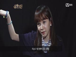 흔한 비서의 패러디 3단 콤보, 방탄소년단·2AM진운·H-유진