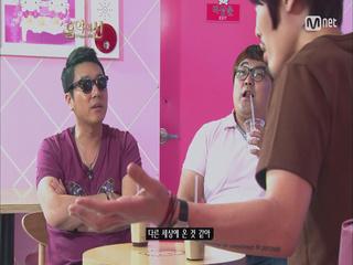 키티덕후 최홍만의 분노 (feat.키티 슬레이어 김비서)