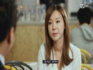 이지혜-채리나, 그룹 ′성형외과′로 데뷔?