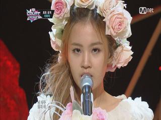 매력적인 보이스, 이하이 ′ROSE′