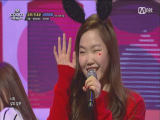 YG 막내라인 출격! 하이수현 ′나는 달라′ (feat.바비)