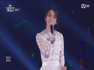 썸탈 때 이노래♬ 아이유 ′금요일에 만나요′ (feat.니엘)