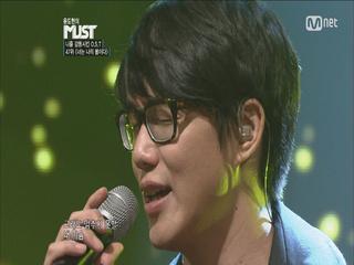 꿀성대 성시경 ′너는 나의 봄이다′ (시크릿가든 OST)