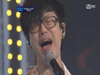 국카스텐 ′몽타주′, 소름돋는 라이브 (feat.가왕유력)