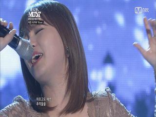 어반자카파 ′River′, 락 스타일의 새로운 편곡! (feat.어반자카파의 소심한 일탈)