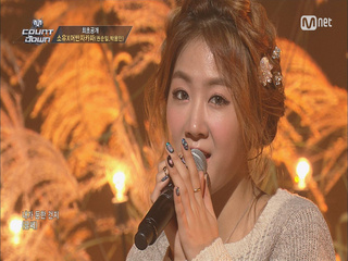 소유 X 어반자카파 ′틈′, 제 2의 썸 노래?!