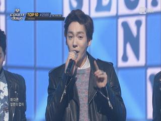 뚜렷한 이목구비 김진우! 위너 ′끼부리지마′