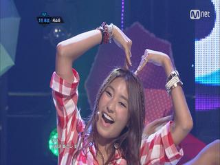여름의 요정, 씨스타 ′Loving U′
