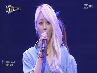 이효리 프로듀싱의 스피카 ′Tonight′