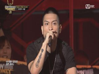씨잼 과거 무대 ′Jungle′ (쇼미더머니3 씨잼 다시보기)