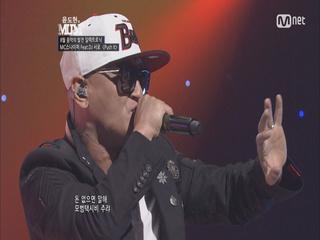 MC스나이퍼 폭풍 랩핑 ′Push It′ (feat.일리닛)