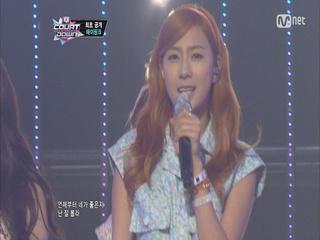 에이핑크 ′Lovely Day′ (7/19 하영 생일 기념)